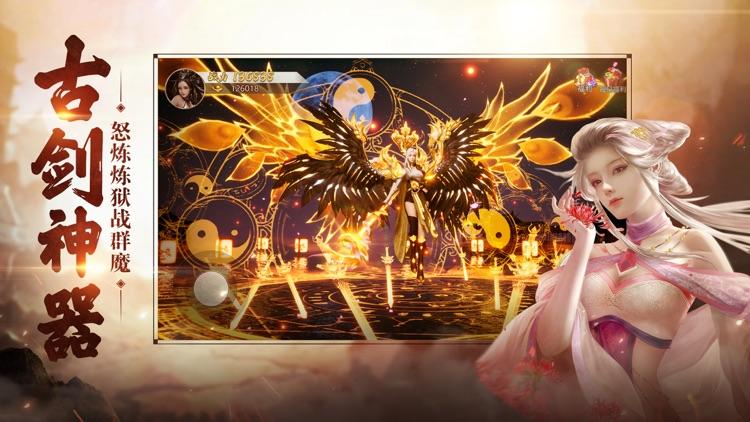 剑来封仙-国风修仙动作游戏 screenshot-4