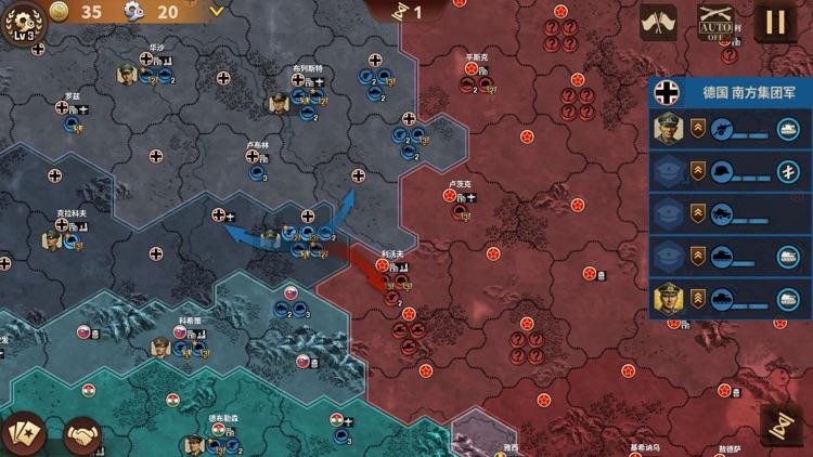 钢铁命令-将军的荣耀3 screenshot-3