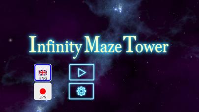 Infinity Maze Tower screenshot 1