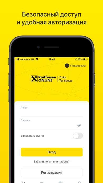 Raiffeisen Online УкраинаСкриншоты 3