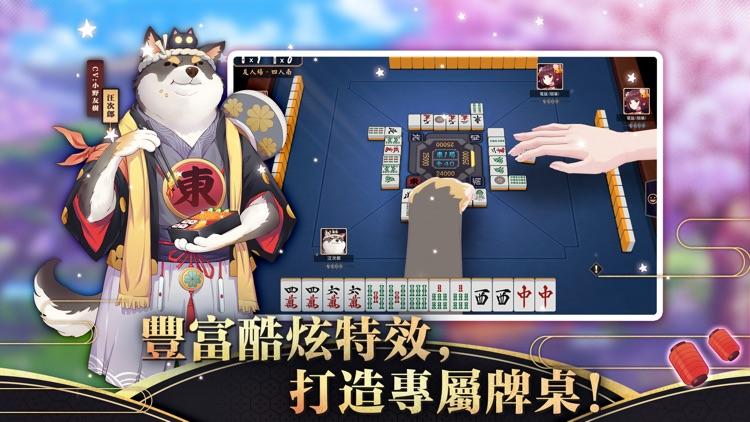雀魂麻將 screenshot-2