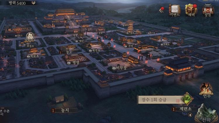 삼국지 전략 screenshot-6