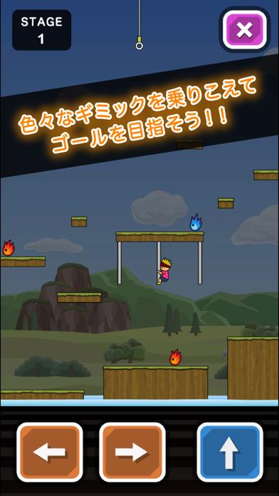 最新スマホゲームのトニーくんランドが配信開始!