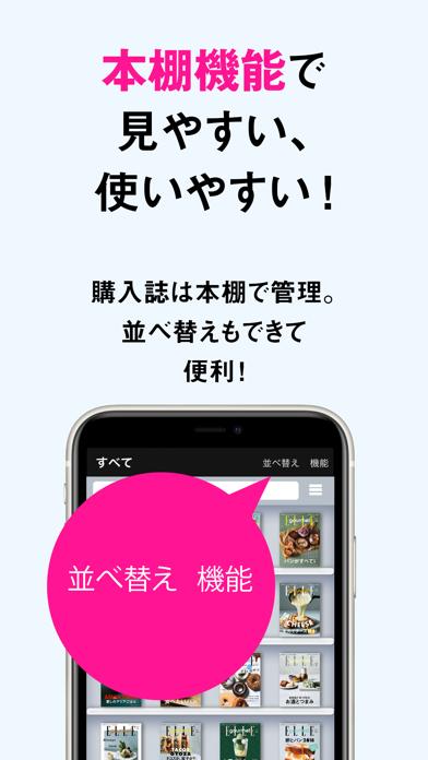 ELLE gourmet エル・グルメ ScreenShot4