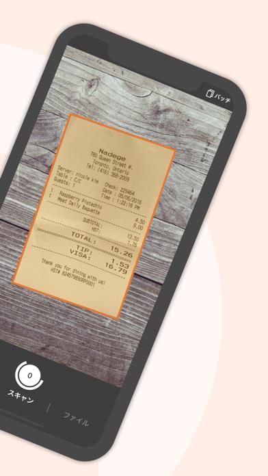 Genius Scan Enterprise - PDFのスクリーンショット2
