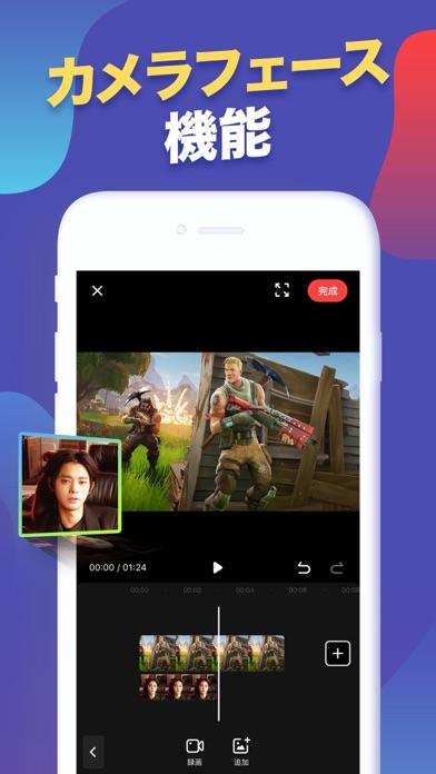 画面録画 - スクリーン 録画アプリのおすすめ画像9