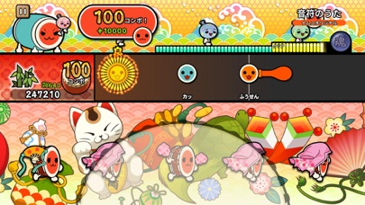 Taiko no Tatsujin Pop Tap Beat screenshot 4