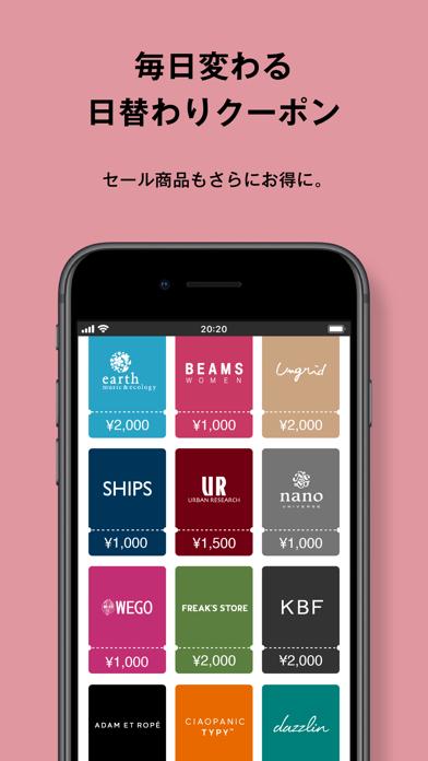 ZOZOTOWN ファッション通販 ScreenShot1