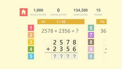 数学の基礎 Math Quiz - 自然数 加算、減算 4紹介画像4