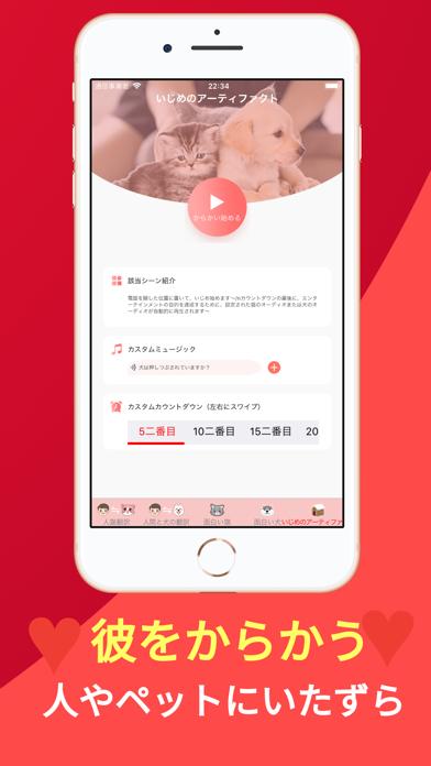 猫犬語翻訳アプリネコおしゃべりペット-猫 鳴き声のおすすめ画像7