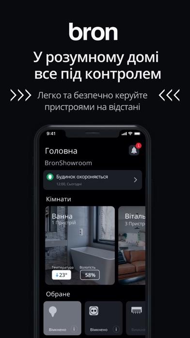 Bron Smart Home