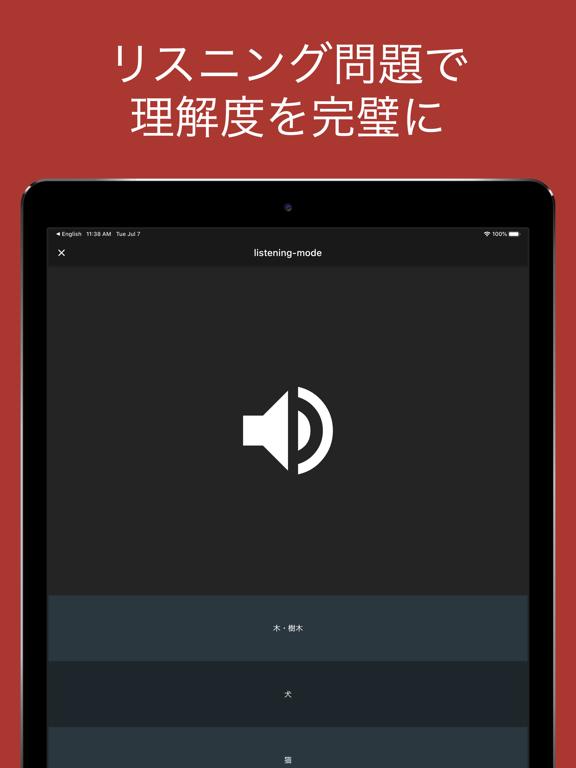 https://is1-ssl.mzstatic.com/image/thumb/PurpleSource114/v4/55/bd/fc/55bdfce6-cbc7-92e7-dd18-bb2eb8ed1984/6735569d-522e-4133-b201-51df5616105f_Apple_iPad_Pro_12_9-inch_2048x2732_Screenshot3.png/576x768bb.png