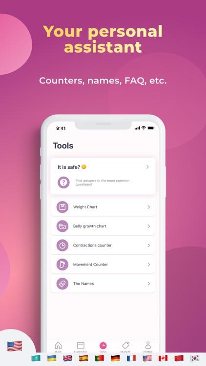 amma: Pregnancy & Baby Tracker screenshot-5