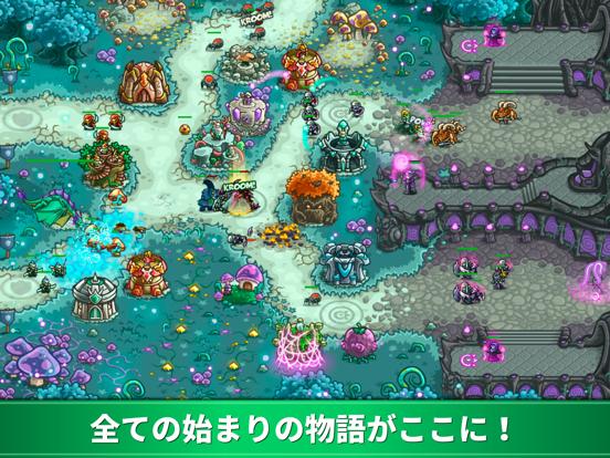 Kingdom Rush Origins HDのおすすめ画像5