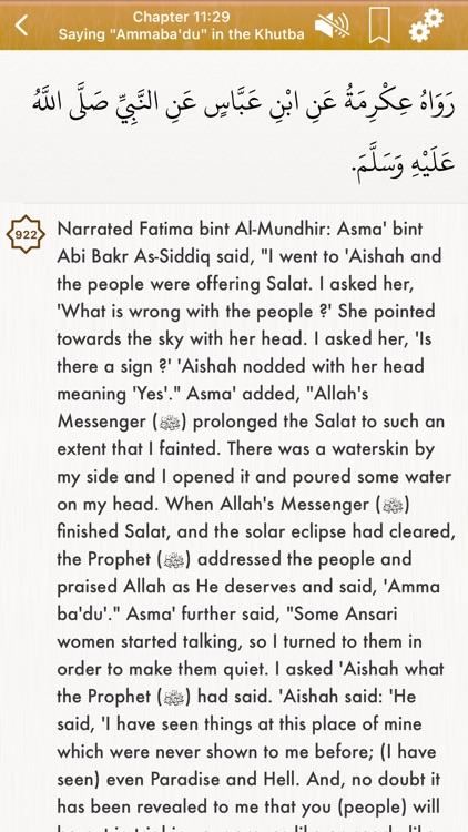 Sahih Al-Bukhari Audio English screenshot-4