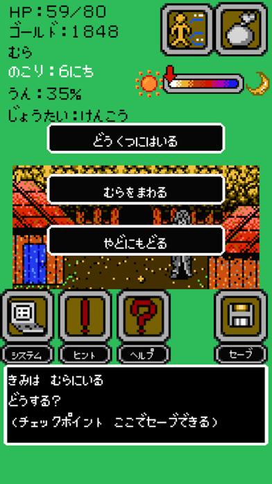 TreasureManのおすすめ画像1