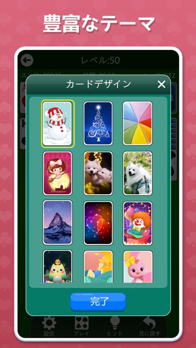 ダウンロード Solitaire Classic: Card 2020 -PC用