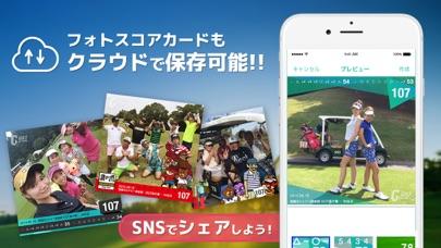 ゴルフネットワークプラス スコア管理&フォトスコア&動画 ScreenShot7