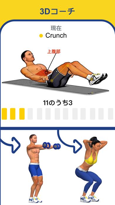 脚のトレーニングのおすすめ画像4