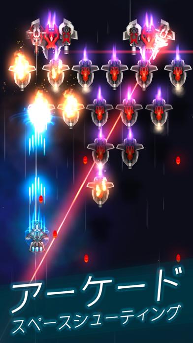 Phoenix 2 — シューティングゲームのおすすめ画像1