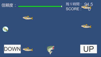 魚―ストバスターズ screenshot 1