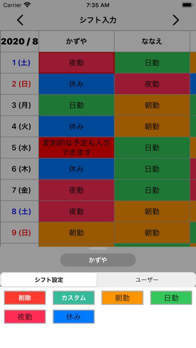 https://is1-ssl.mzstatic.com/image/thumb/PurpleSource114/v4/5d/de/a0/5ddea077-5a4b-ead2-a85e-dae46e98acf3/578863ea-62ba-40f9-81f6-64a9cb4dde46_iPhone_8_Plus-iPhone_2.png/392x696bb.png