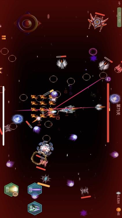 战机狂怒 screenshot-3