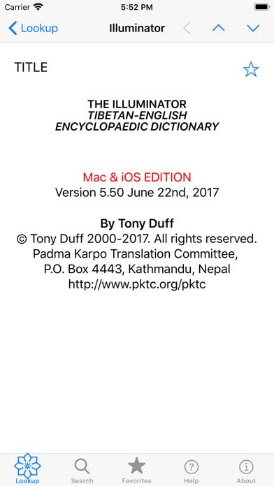 Illuminator Tib Eng Dictionaryのおすすめ画像1