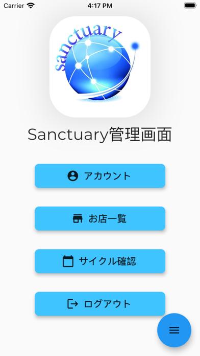 sanctuary appのスクリーンショット3
