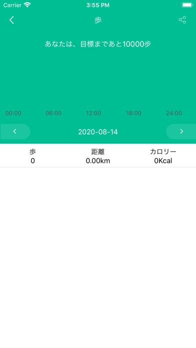 https://is1-ssl.mzstatic.com/image/thumb/PurpleSource114/v4/62/ca/f0/62caf073-f5e6-cff4-0c09-b736158144ff/a56c585e-f176-4db5-8972-f70329a49fb0_Simulator_Screen_Shot_-_iPhone_8_Plus_-_2020-08-14_at_15.55.58.png/392x696bb.png