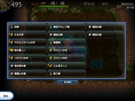 https://is1-ssl.mzstatic.com/image/thumb/PurpleSource114/v4/63/39/28/63392801-5f53-289d-301d-77506916f4a9/67647b19-9cec-45eb-8783-33aed5119138_B_jp.jpg/552x414bb.jpg
