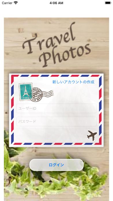 Travel Photos screenshot 1