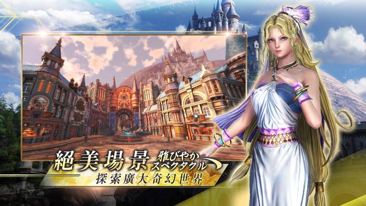 ETERNAL:永恆聖約 screenshot-4