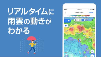 Yahoo! JAPAN ScreenShot4