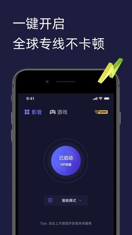 Malus加速器-回国加速器海外华人必备