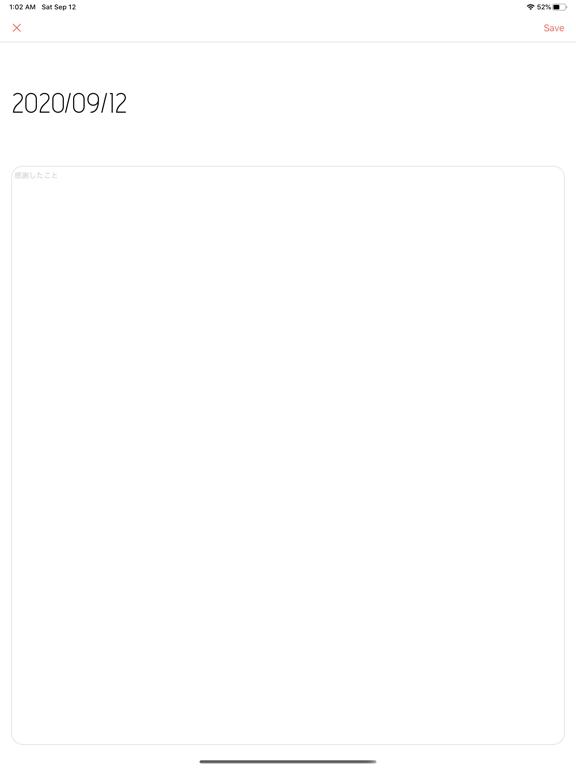Gratitude Note screenshot 8
