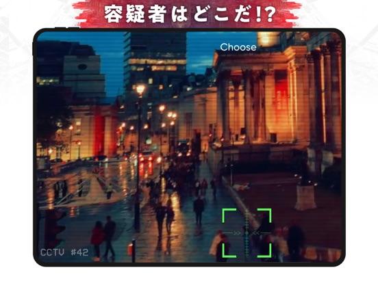 Recontact London:パズルで刑事事件を捜査!のおすすめ画像1