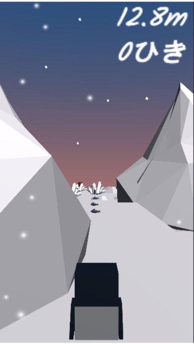 PenguSan screenshot 4