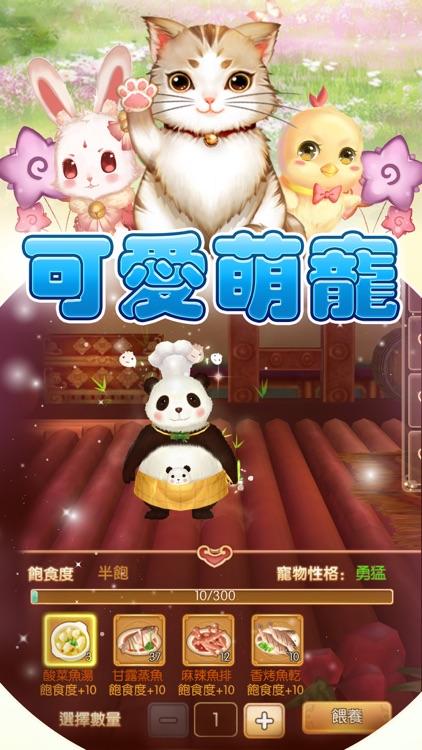 熹妃Q傳-勾心鬥角的心機對決 screenshot-4