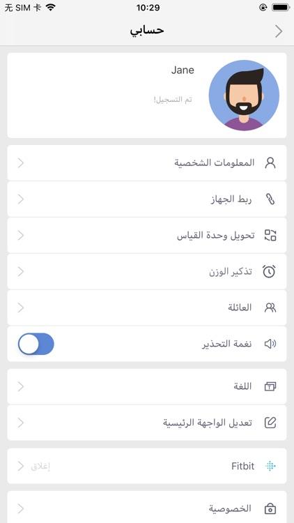 DanoFit screenshot-3