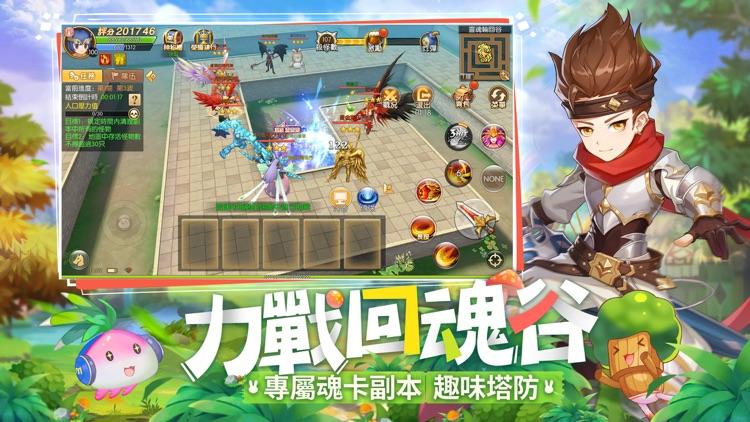 新希望 screenshot-3