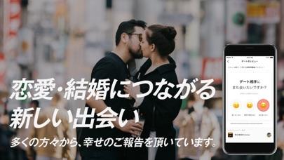 Dine(ダイン):恋活・婚活マッチングアプリのおすすめ画像7