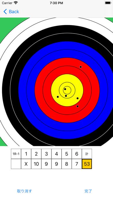 ArcheryNote screenshot 2
