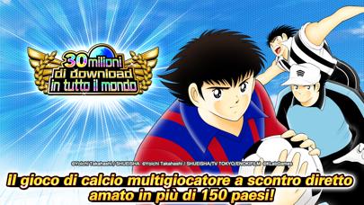 Screenshot of Captain Tsubasa: Dream Team1