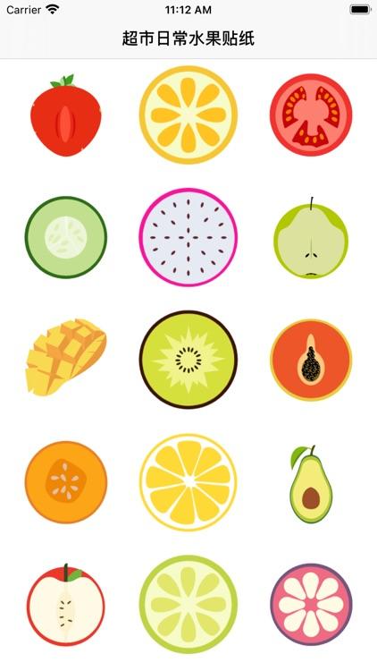 超市日常水果贴纸
