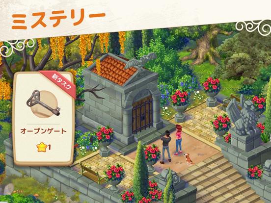Lily's Gardenのおすすめ画像2