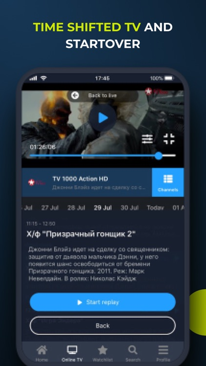Kyivstar TV screenshot-3