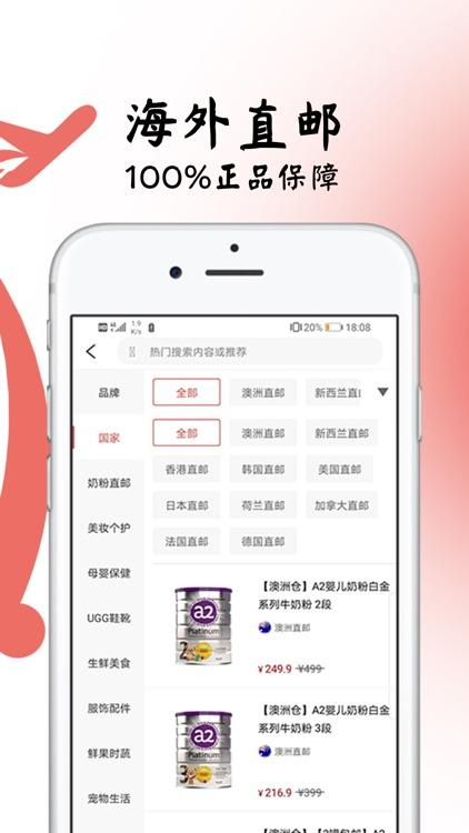 臻享家 screenshot-0