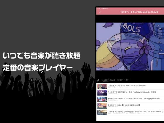 https://is1-ssl.mzstatic.com/image/thumb/PurpleSource114/v4/7b/c4/c5/7bc4c5df-6eda-32b0-dd6d-0b5a8c4317e8/d91dad56-bb9d-4761-b484-c4204dfe315d_screenshotipad_01.png/552x414bb.png