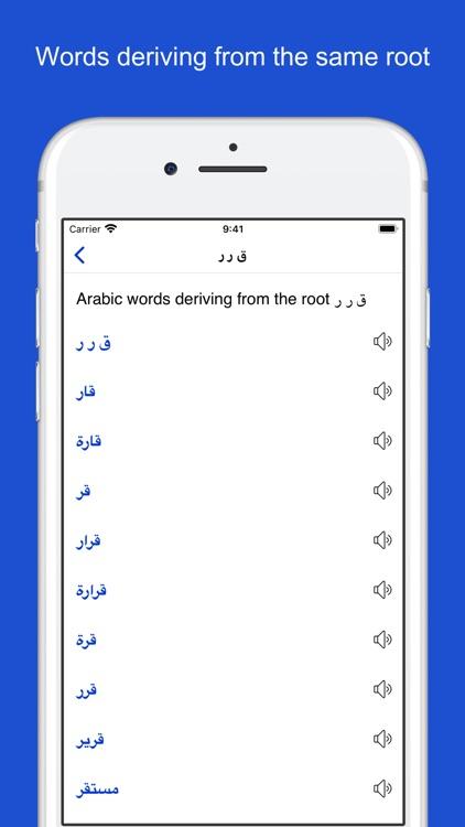 Arabic Etymology and Origins screenshot-8